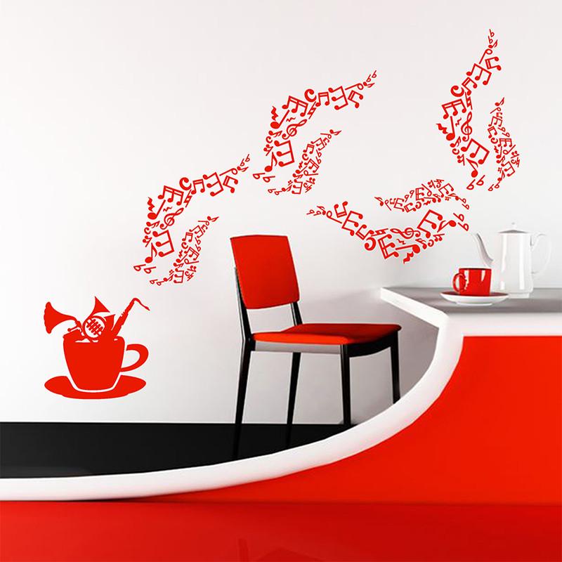可定制墙贴纸贴画教室客厅背景墙壁装饰创意乐器杯子音乐音符茶杯图片
