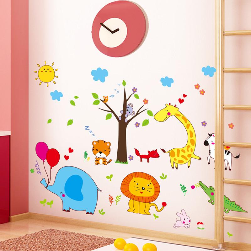 幼儿园墙贴纸卡通贴画宝宝房间墙面装饰品自粘创意动物象小树墙画