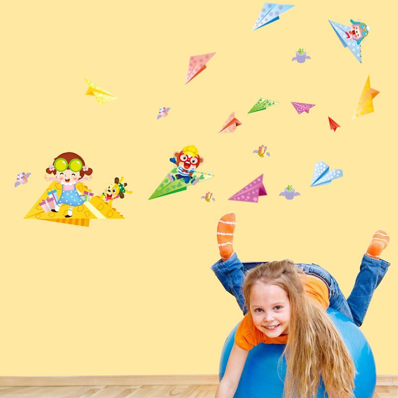 可移除墙贴纸贴画幼儿园教室小学开学布置儿童房间墙壁装饰纸飞机