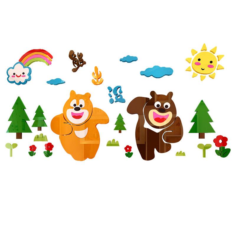 熊出没卡通3d立体墙贴画幼儿园墙面装饰儿童房卧室客厅房间装饰品