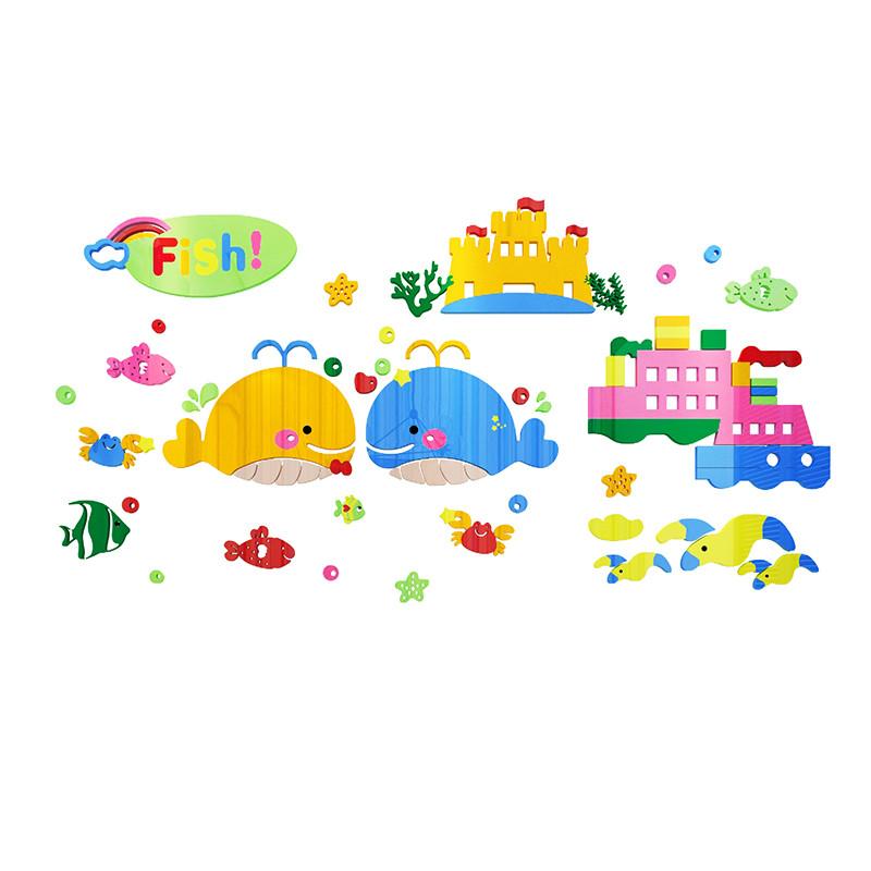卡通海洋鲸鱼3d立体墙贴可爱儿童房布置幼儿园墙壁装饰创意墙贴纸
