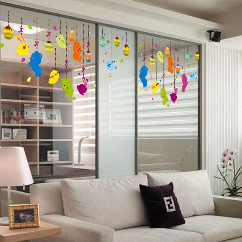 儿童房间卧室玻璃墙贴画卡通布置幼儿园教室窗户贴纸吊饰墙面装饰