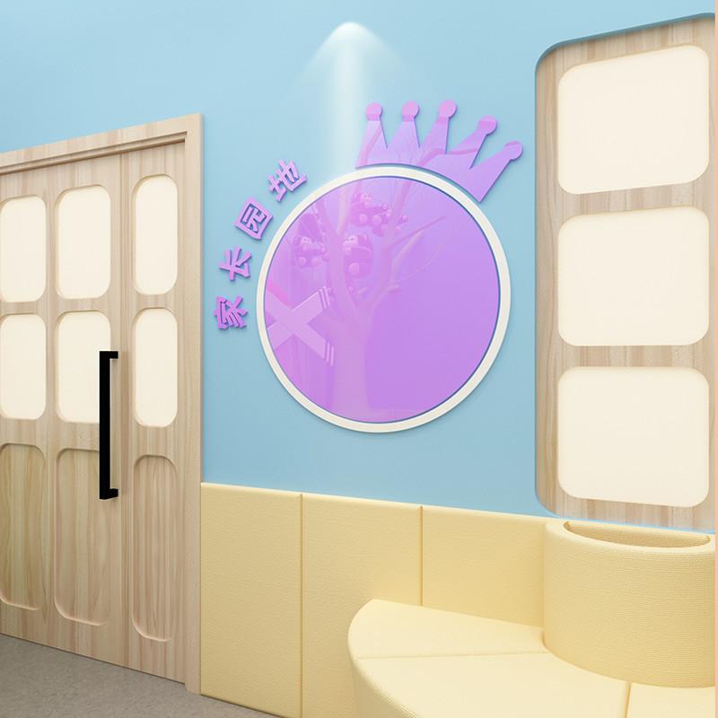 公告栏3d立体墙贴课外辅导班主题展示板亚克力贴画幼儿园墙面装饰