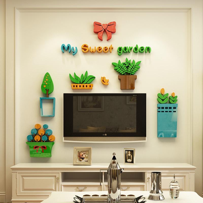幼儿园阳台墙面装饰电视背景墙贴画楼梯走廊卡通墙壁装饰品