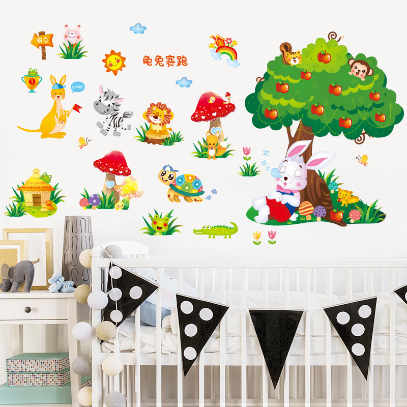 幼儿园宝宝儿童房间墙壁装饰墙贴纸卡通龟兔赛跑童话故事动物贴画