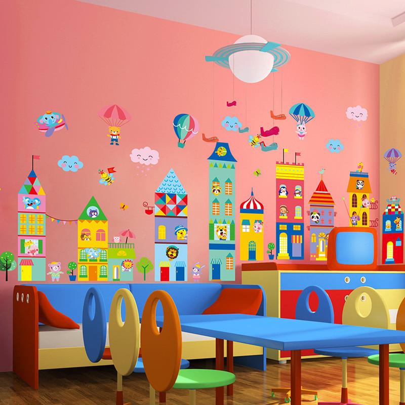 幼儿园创意墙贴纸儿童房间卧室墙壁装饰卡通童话动物城堡贴画自粘