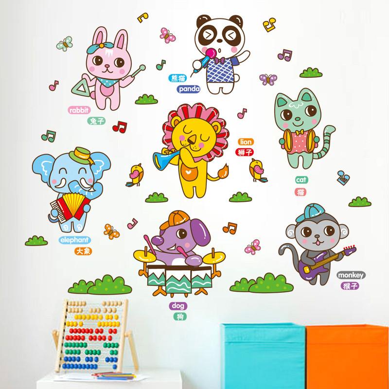 卡通儿童房幼儿园装饰熊猫萌萌音乐会音符大象森林墙贴纸卧室贴画
