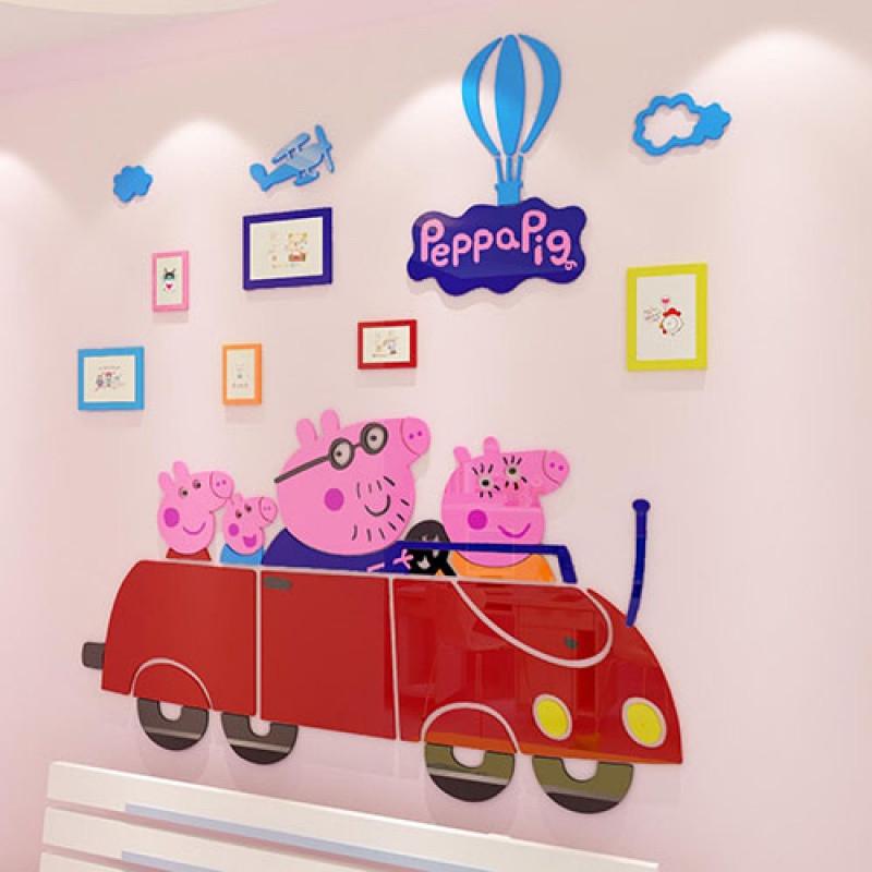小猪佩奇可爱卡通墙贴儿童房装饰3d立体贴画亚克力照片相框墙贴纸