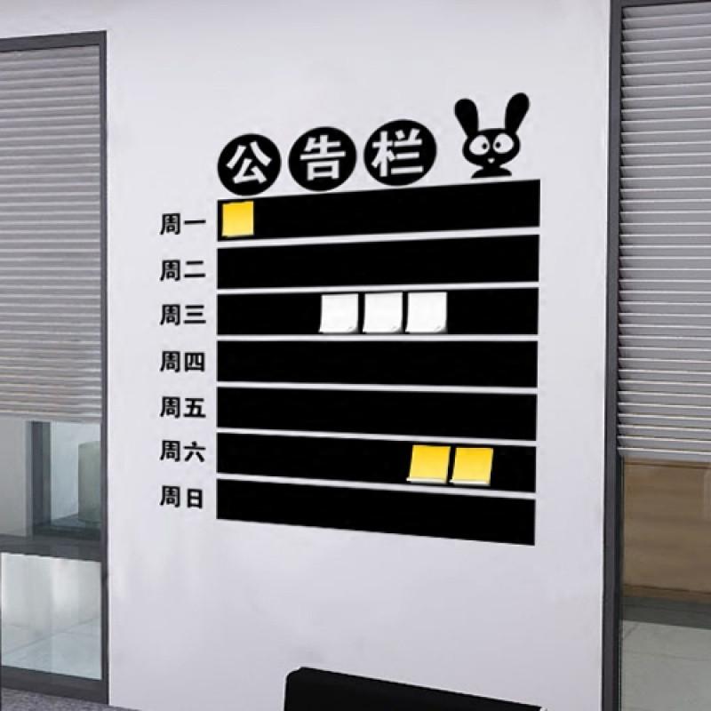 公告栏3d亚克力立体墙贴公司企业办公室沙发背景墙创意励志个性贴