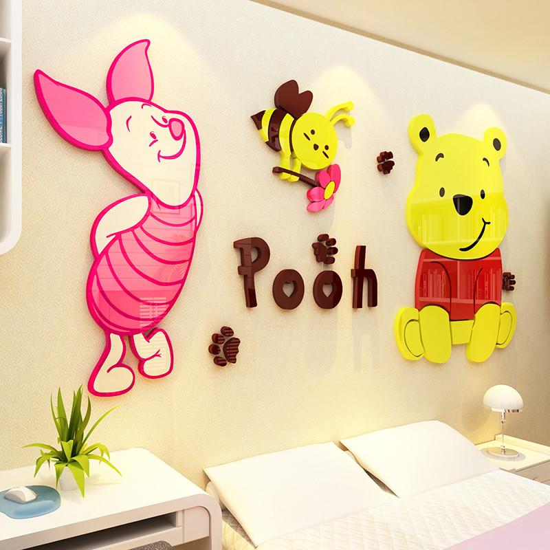 小熊维尼创意卡通3d立体墙贴画儿童房宝宝房间装饰卧室床头墙贴纸