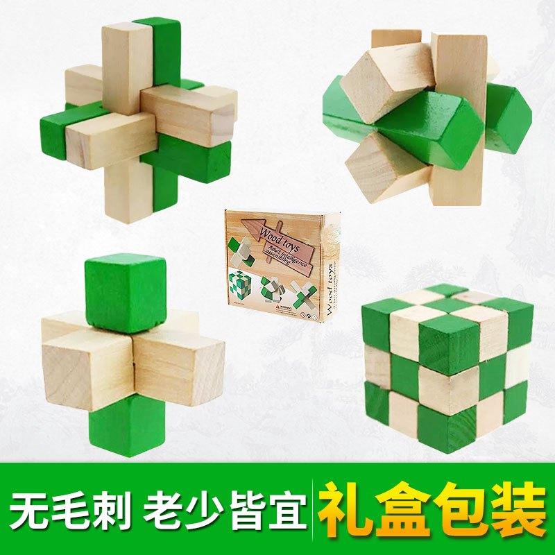 奇益孔明锁鲁班锁套装九连环成年人儿童益智力玩具实木制拼装解锁