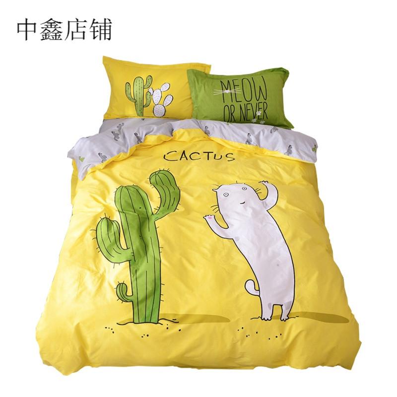 ins简约小清新四件套 绿色仙人掌卡通可爱猫咪4件套