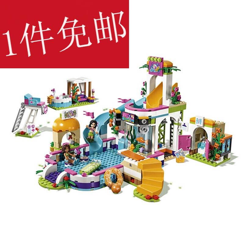 海豚积木好朋友系列玩具拼插积木玩具女孩搭建积木图片