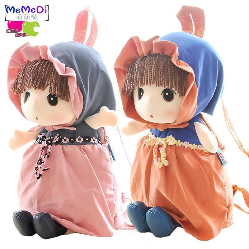 memedi幼儿园书包小班女童宝宝双肩包卡通女孩娃娃背包儿童可爱1-3-5