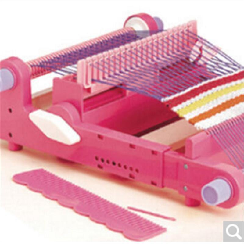 儿童织布机 编织机 儿童过家家玩具 粉红