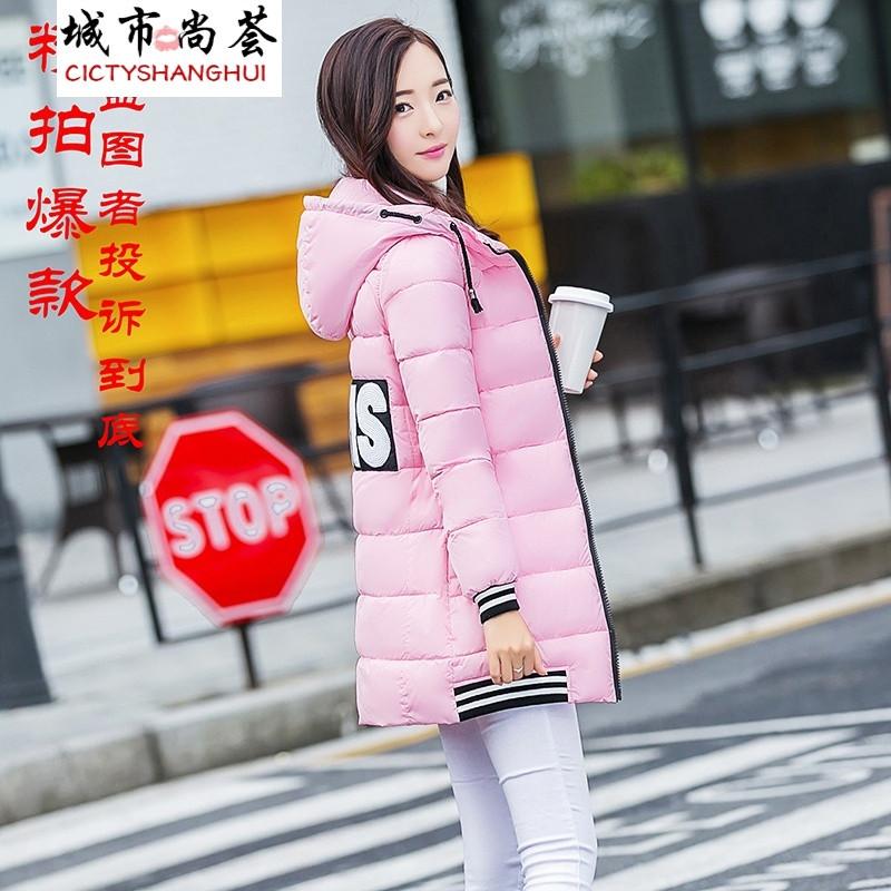 中学尚荟冬新款城市中长款女装修身显瘦高棉衣西安普通高中图片