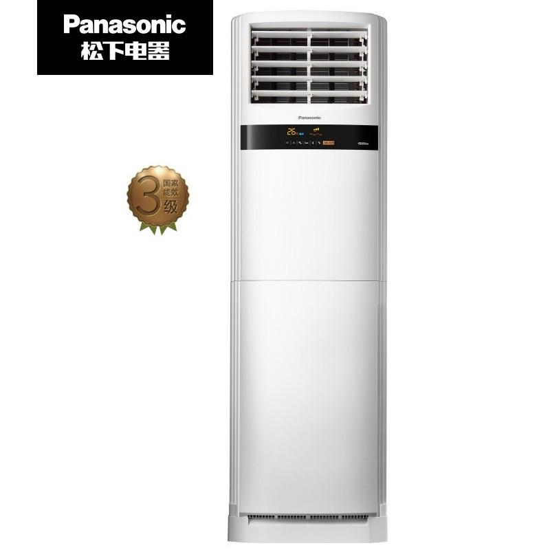 panasonic/松下 kfr-72lw/bplk1 le27fk1大3匹变频立式空调柜机图片