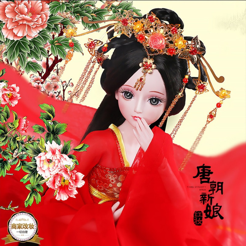促销中国古代仙子定制改装款叶罗丽娃娃盛世唐朝新娘古装新娘服饰礼盒