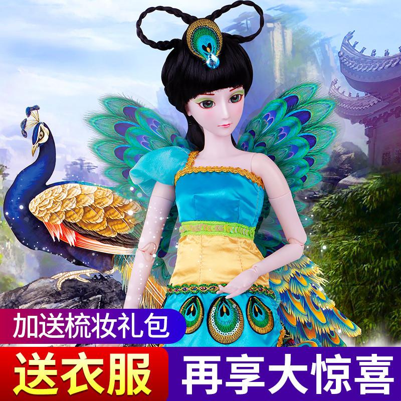 促销大芭比洋娃娃正品叶罗丽娃娃冰公主孔雀女孩玩具夜萝莉仙子全套装