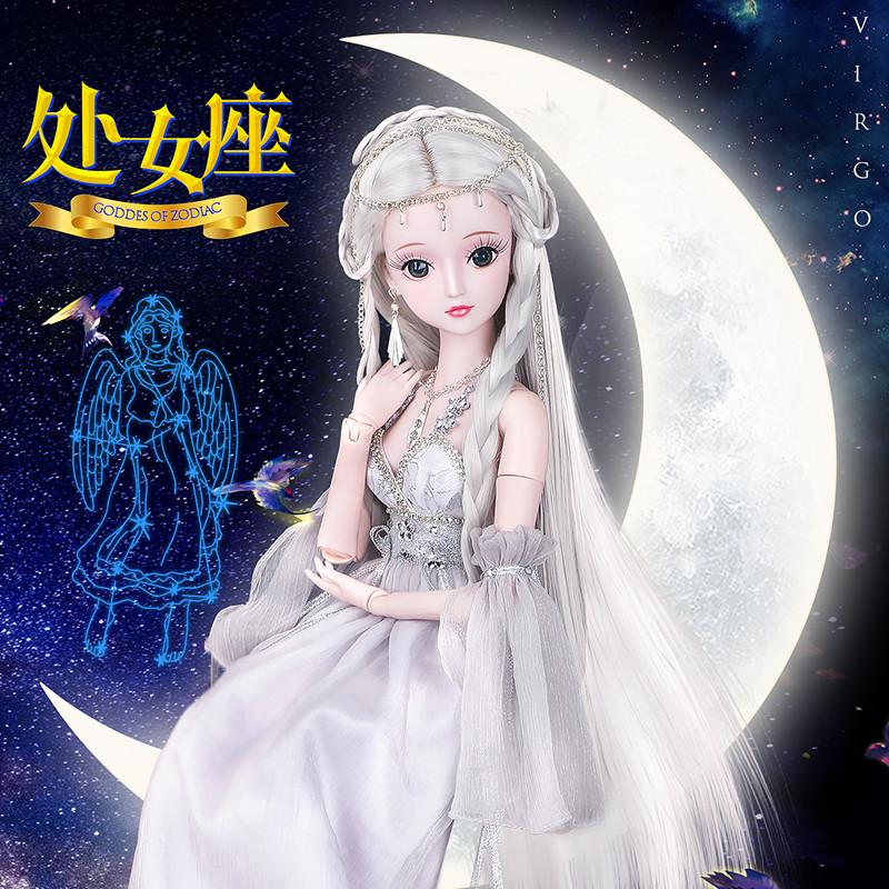 促销大芭比娃娃叶罗丽仙子十二星座女神天秤处女天蝎狮子座60厘米礼盒