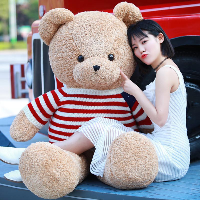 促销可爱泰迪熊猫公仔毛绒玩具大布娃娃女生抱抱熊玩偶送女友生日礼物