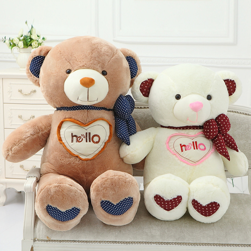 促销hello泰迪熊可爱熊熊公仔抱抱熊布偶娃娃女生日礼物毛绒玩具熊