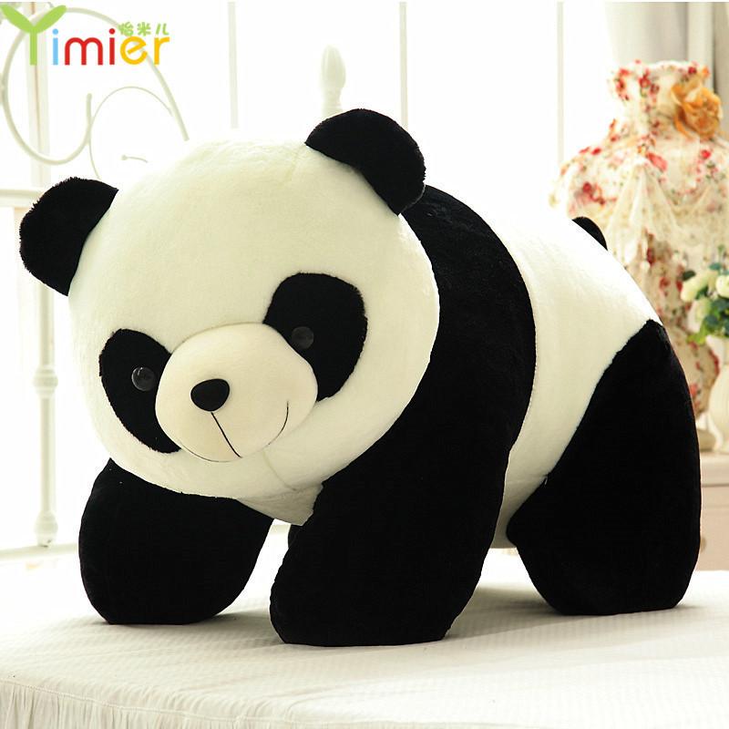 促销可爱大熊猫公仔毛绒玩具抱抱熊睡觉抱枕布娃娃玩偶女生儿童礼物
