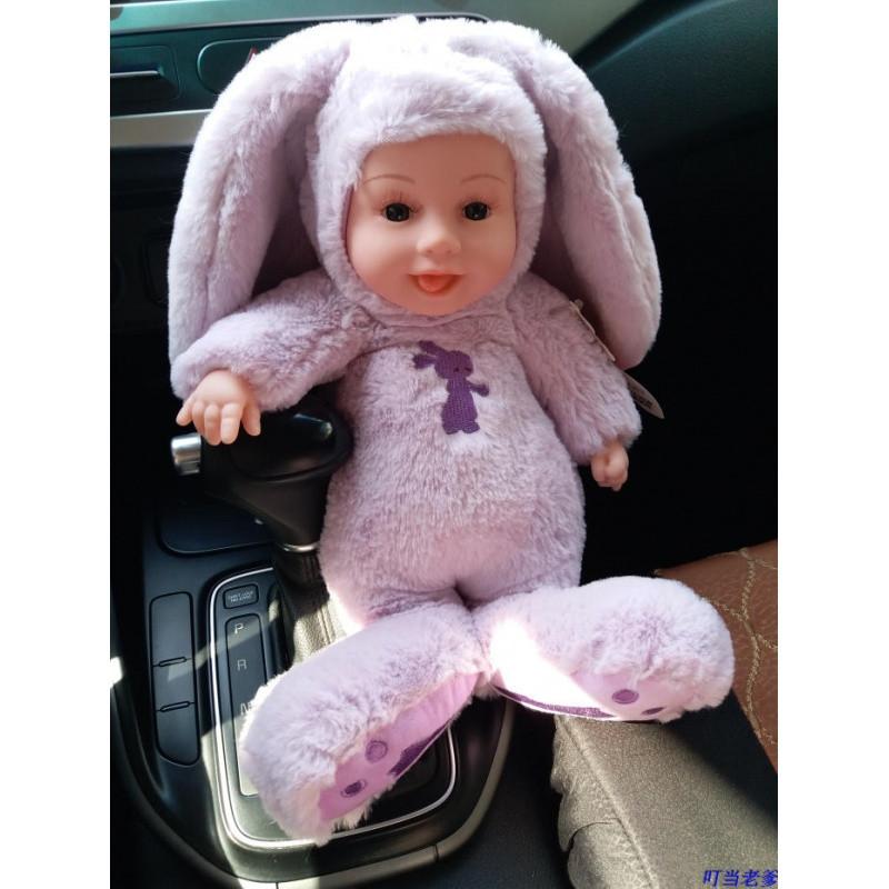 促销包邮大号睡萌娃娃仿真安抚娃娃毛毛熊兔睡眠娃娃小老外混血宝宝