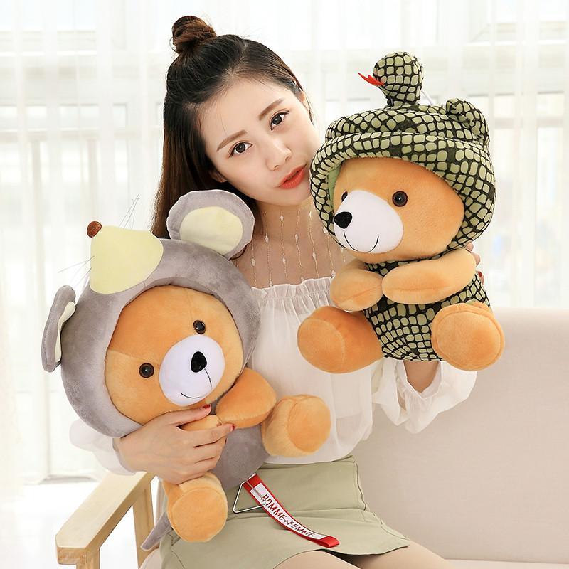 促销萌妹子可爱变身生肖小熊公仔毛绒玩具布娃娃玩偶儿童女孩女生礼物