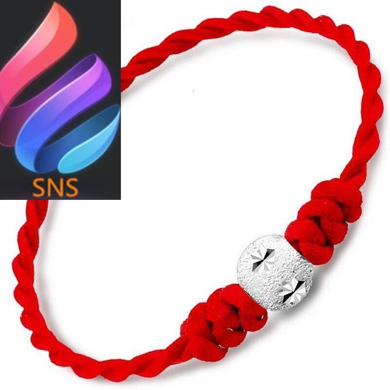 银珠子手链 本命年红绳手链 可刻字生日情人节礼物