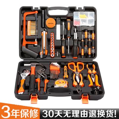 工具箱家用工具套裝手動多功能五金工具扳手錘子鉗子螺絲刀套裝 居家工具8件套