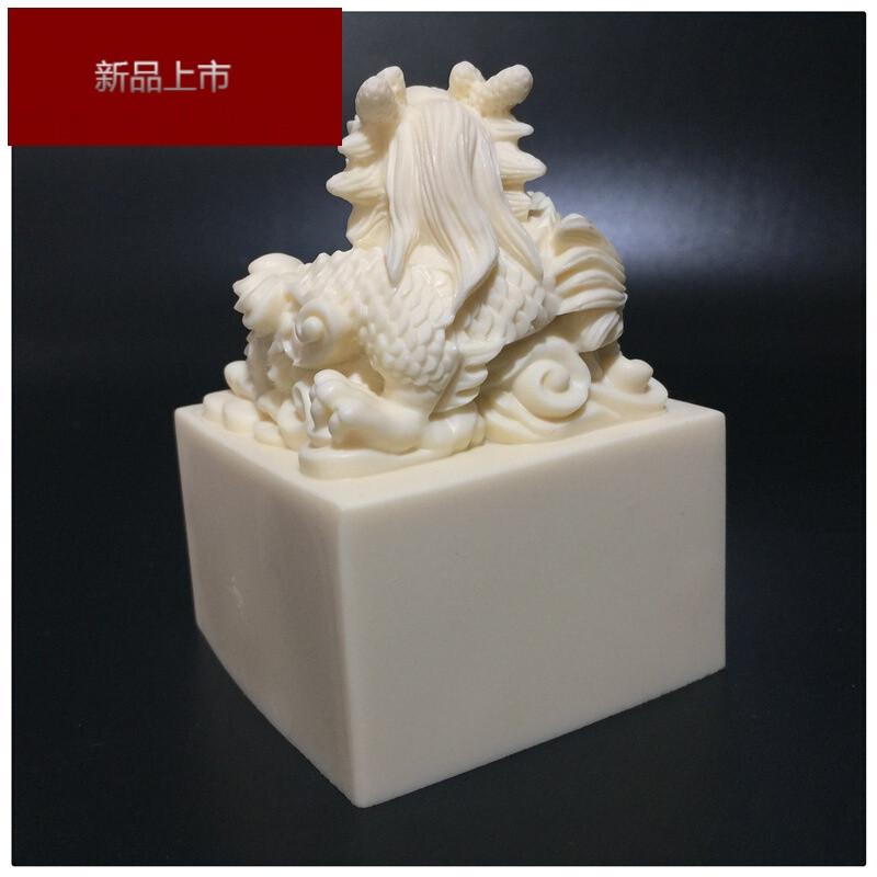rimowa轻奢象牙果雕刻大印章 祥龙玉玺摆件 象牙果摆件饰品可刻字木质