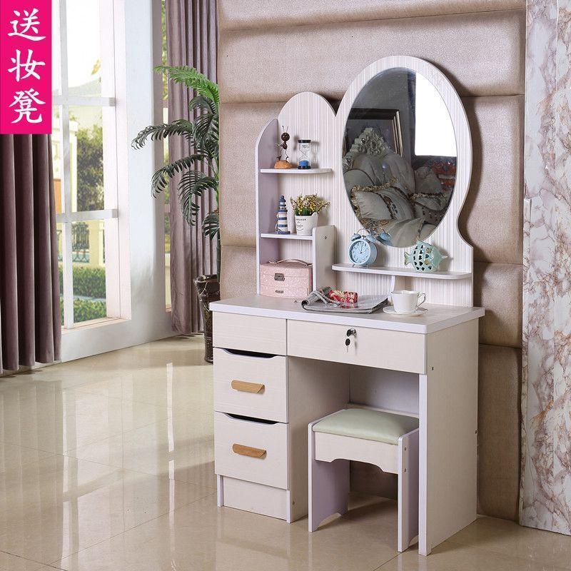簡歐梳妝臺臥室小戶型迷你化妝臺經濟型化妝桌簡約現代公主梳妝柜