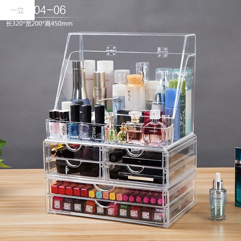 一立超大号透明亚克力化妆品收纳盒防尘有翻盖梳妆台桌面抽屉式收纳柜图片