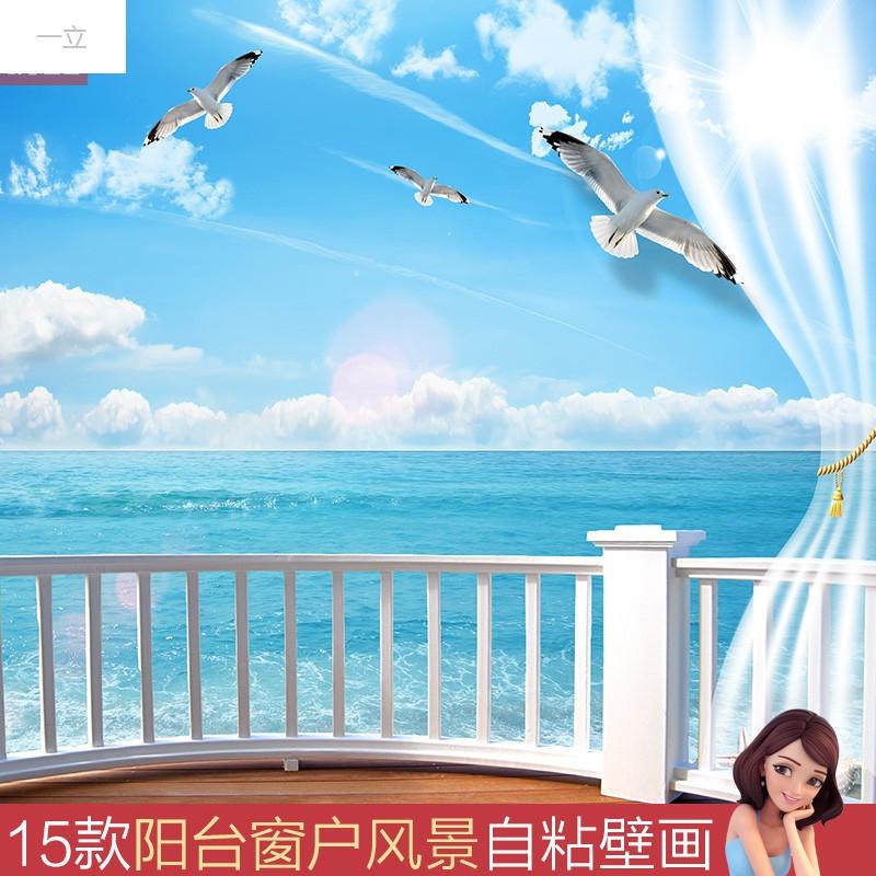 一立新款特价3d立体墙贴墙纸墙画风景阳台窗户贴画酒店自粘壁画客厅