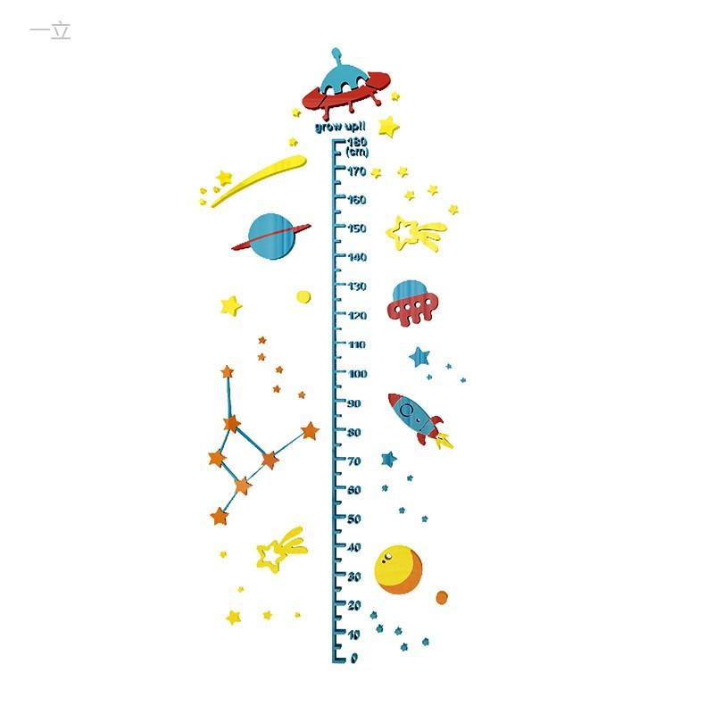 一立新款特价星空亚克力身高贴纸3d立体墙贴画卡通宝宝量身高墙贴儿童图片