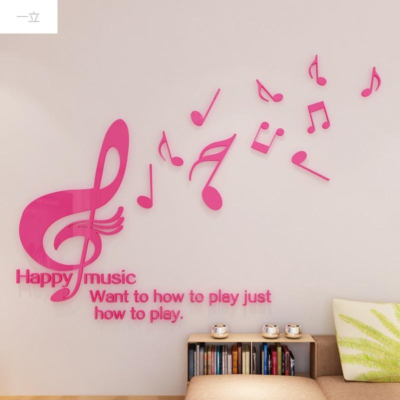 一立新款特价音符亚克力3d立体墙贴音乐教室布置儿童钢琴房间墙上壁画