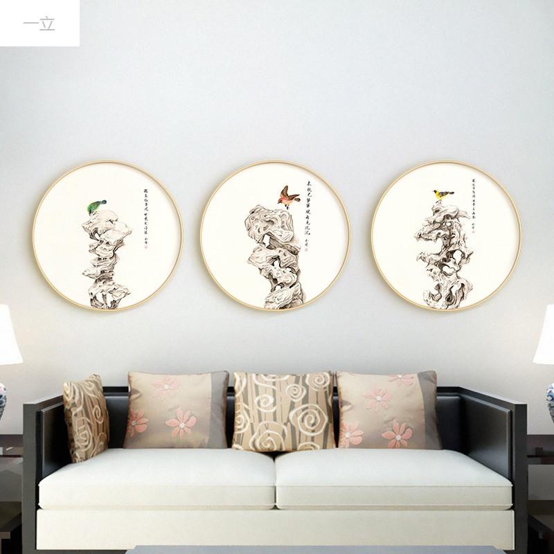 一立新款特价秀品轩 新中式圆形装饰画太湖石工笔画客厅书房玄关挂画图片