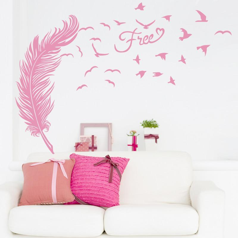 大型餐厅客厅沙发背景墙壁装饰墙贴纸贴画黑色羽毛个性创意