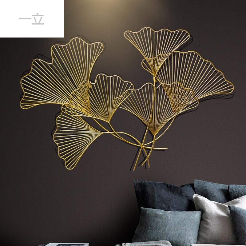 新中式铁艺银杏叶壁饰软装墙面创意壁挂件墙饰客厅玄关墙上装饰品图片