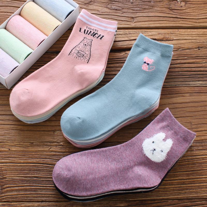 袜子女短袜浅口韩国可爱隐形船袜秋冬款女士纯棉中筒袜冬季学院风