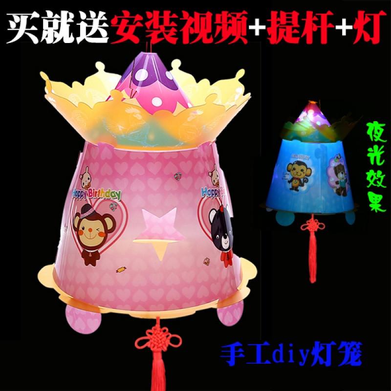 圣诞节元宵diy灯笼手工制作材料包 儿童手提卡通塑料花灯创意礼品