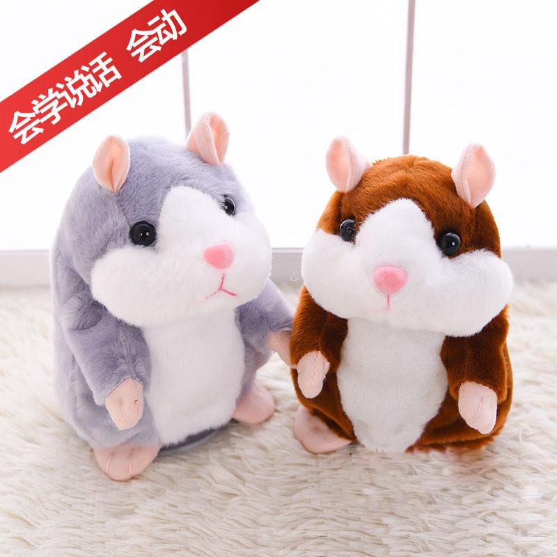 创意毛绒玩具会说话的松鼠复读仓鼠玩偶可爱布娃娃小孩礼物圣诞款