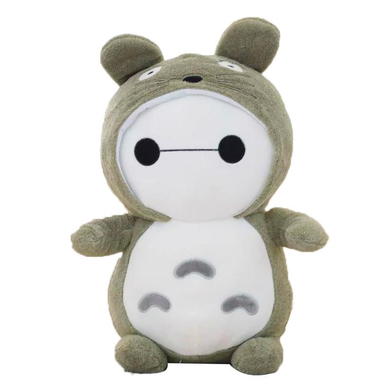 大白公仔龙猫毛绒玩具可爱抱枕玩偶大号布娃娃送女生创意生日礼物