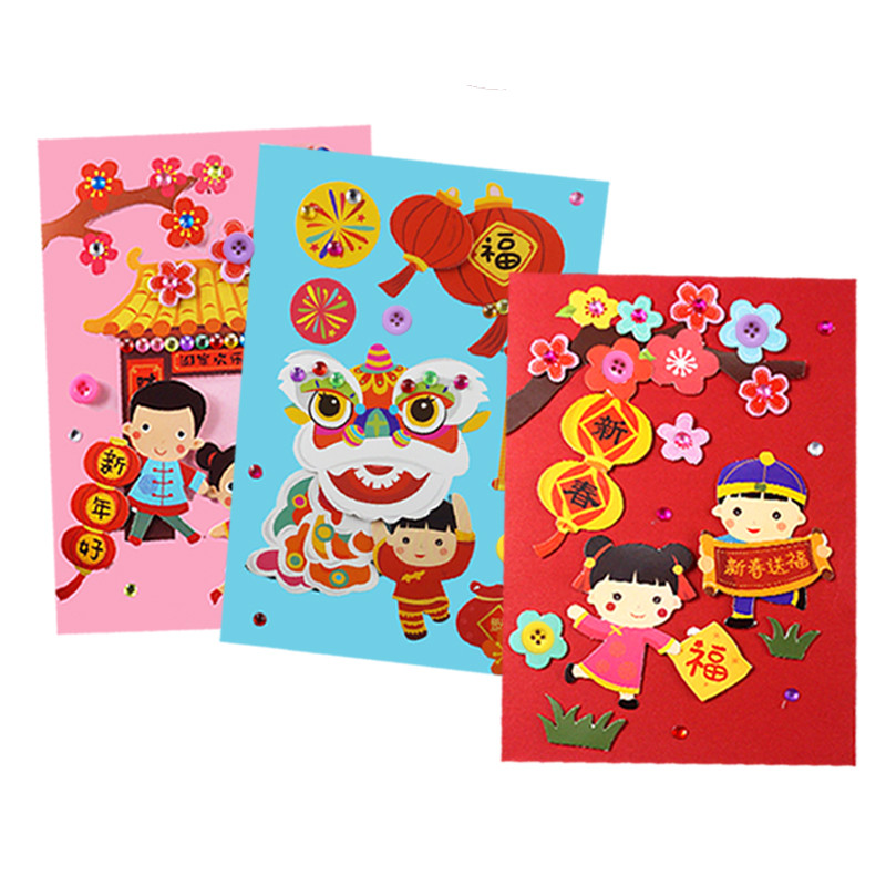 圣诞节贺卡diy制作材料包儿童创意生日立体手工新年感恩节卡片