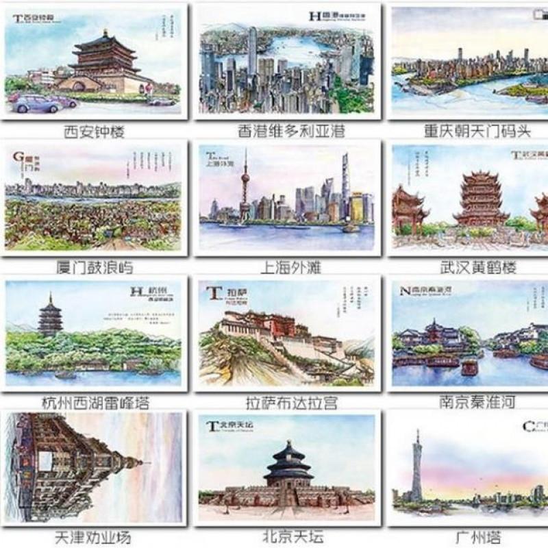 美丽中国 城市特色景点画 旅游手绘风景贺卡 明信片盒装16张