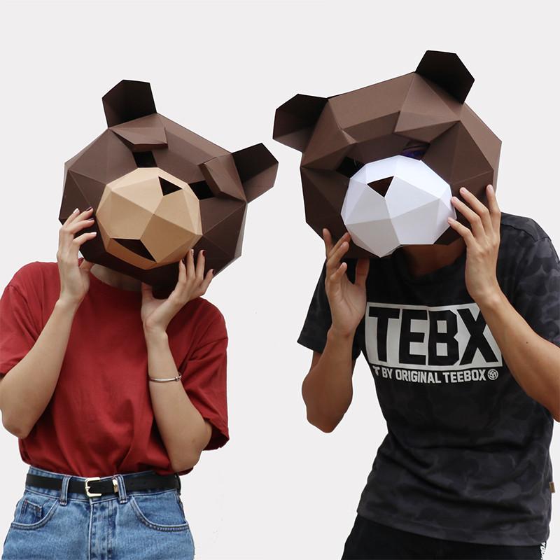 创意泰迪熊面具diy材料动物纸模头套cos化妆舞会表演出万圣节道具