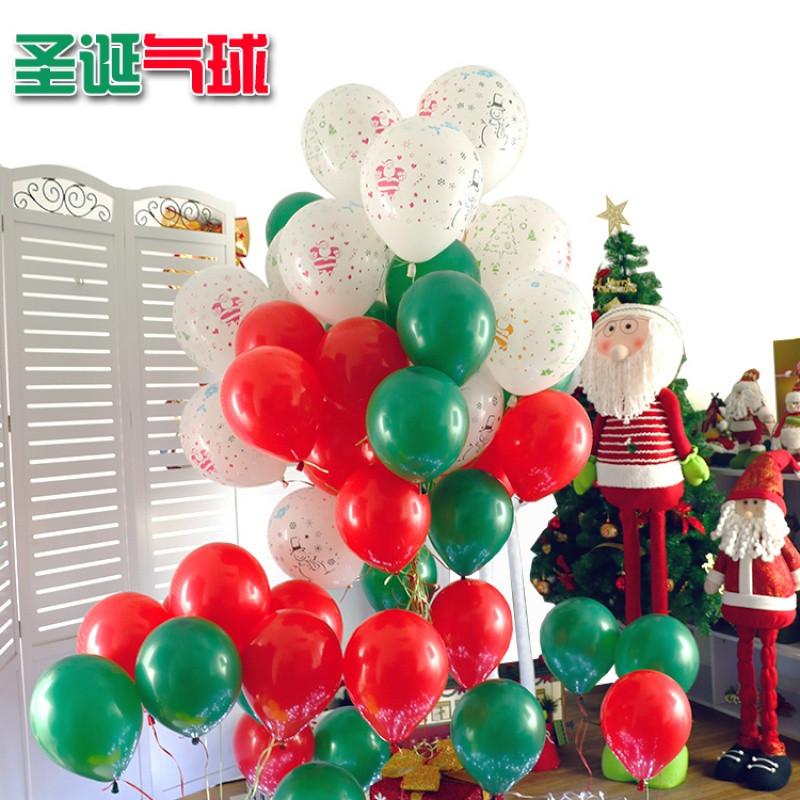 圣诞节红绿气球商场教室幼儿园圣诞装饰布置圣诞树圣诞气球