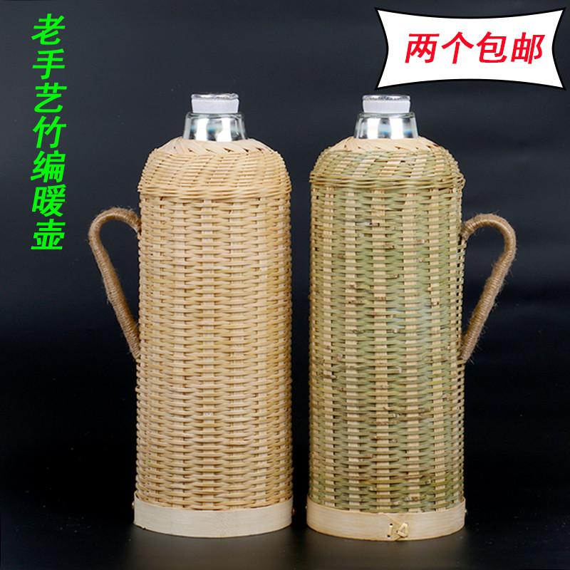 手工制作竹编热水瓶家用老式暖壶暖瓶玻璃内胆保温水壶开水瓶外壳