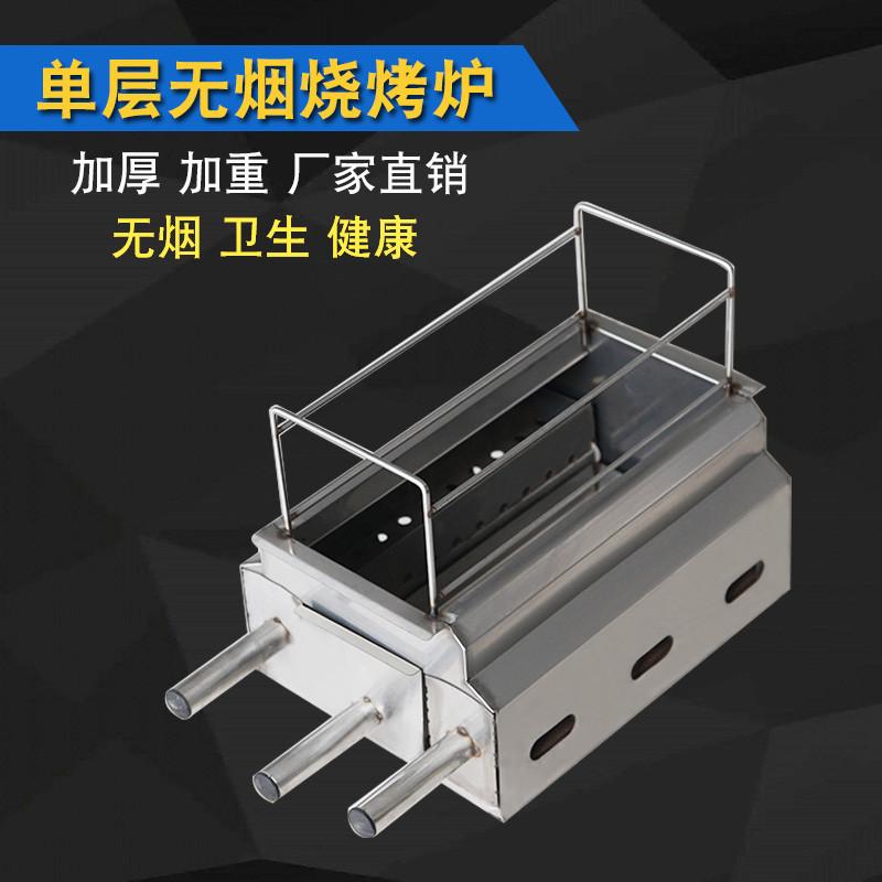 無煙木炭燒烤爐 家商用烤羊腿爐子 不銹鋼燒烤機箱肉串羊排燒烤架